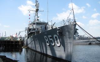 Photo of Battleship Cove